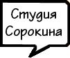 EQSTRA